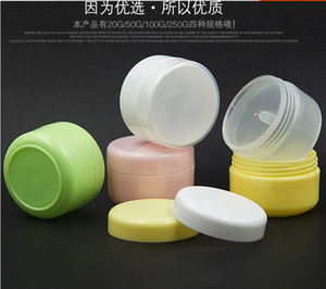 6ps 250 gram High Quality, Empty, Skin Care Cream Use and Personal Industrial coloured cream jars cosmetic packaging