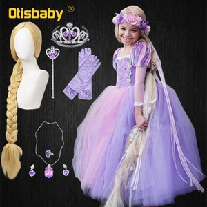 High Quality Girl Rapunzel Wig + Princess Dress Halloween Child Sleeping Beauty Cosplay Sofia Tulle Tutu Ball Gown Kids Clothing 201020