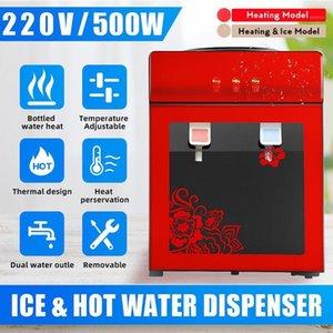 220V 500W Electric Water Dispenser Desktop Drinking Fountain Cold & Hot Warm Water Cooler Heater Home Office Coffee Helper1