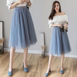 Womens Korean Pleated Skirt Summer New Casual Elastic High Waist Mesh Tulle Skirt Summer Solid A Line Tutu