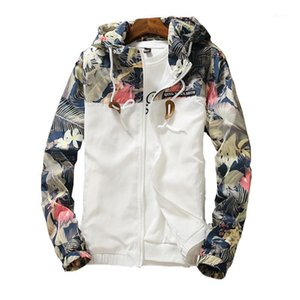 UYUK 2018 new camouflage jacket men's clothing sunscreen clothing young students favorite low price hot sale1