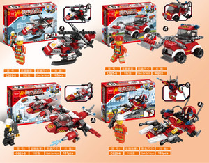 Small particle building block 8 in 1 city fire brigade children puzzle assembly toy both boy and girl