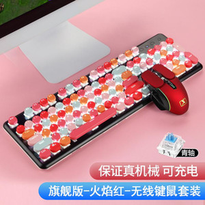 Rechargeable wireless mechanical keyboard and mouse set lipstick green axis retro punk keyboard