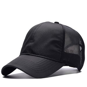 Adult fishing cap \ \ 124; large baseball cap, fine knitted polyester, large cap, large 55-60m, 60-66cm