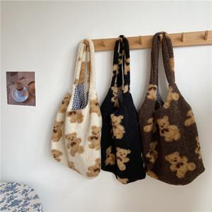 Women Lamb Like Fabric Shoulder Tote Bag Canvas Fluffy Fur Bear Handbags Large Capacity Soft Shopping Bags Girls Cute School Bag