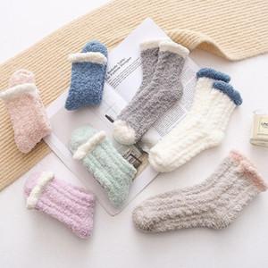 7 Colors Coral Fleece Socks Candy Color Floor Sleep Fuzzy Socks Girls Winter Warm Fluffy Thick Towel Sock Women Girls Stockings