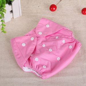 100% Cotton Adjustable Washable Baby Cloth Diapers Reusable Baby Cloth Nappy 44*47cm About 7 Color can choose AAF2878