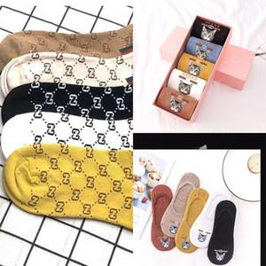kutu ile Deodorant Pamuk Moda spor kalça hop Çorap 5pairs bb erkekler kadınlar için i26M Unisex marka Arı Antibakteriyel Nakış gc Çorap