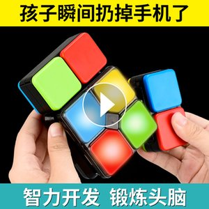 Music Variety Rubik Cube Puzzle Interactive Toy Light-emitting Sound Game Machine Children Thinking Training Music Toy