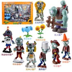 Plantes faits à la main vs Zombies Ten Piece Set Jouets pour enfants ébonite Zombies Noël et d'anniversaire Jouets cadeaux Boys Like Toys 1008