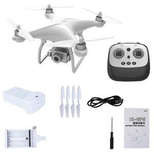 LSRC-L5 трехосного Ptz дистанционного управления Drone Gps Precision Return Home Четыре ось самолет Бесщеточного 4K аэрофотосъемка Aircraf
