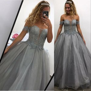 Sexy Off Shoulder Gray Quinceanera Dresses Ball Gown Illusion Lace Crystal Beading Tulle Sweet 16 Formal Party Dress Prom Evening Gowns