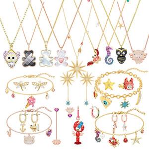 Hbracelet Classique Marque romantique Bague animal Swa Collier est original Adapté pour les dames à assister Bijoux Parti en gros Cadeaux h