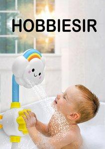 새로운 플라스틱 아기 목욕 스프레이 물 샤워 욕조 수도꼭지 욕실 어린이 귀여운 만화 레인 샤워 장난감 엄마의 좋은 도우미 201019