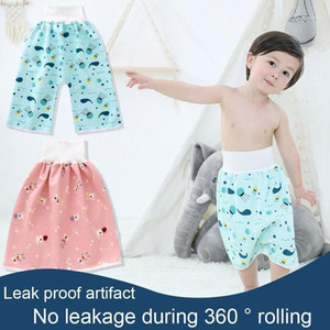 New Comfy Children's Adult Diaper Skirt Shorts Childrens Diaper Skirt Shorts Waterproof Absorbent Cloth Reusable Diapers Pants1