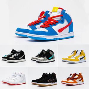سريع السفينة لينة مريحة قدم sb dunk عالية قطع الأزياء سكيت أحذية النساء مصممين أحذية رياضية في الهواء الطلق الاحذية