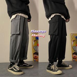 Autumn Cotton Cargo Pants Men's Fashion Retro Multi-pocket Casual Pants Men Streetwear Loose Hip-hop Straight Trousers Mens