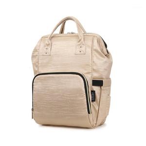 Soboba moda fralda bolsa de bebé acolchoado grande mamãe mamãe saco de enfermagem viagens mochila carrinho de bebê fralda backpack1