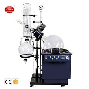 ZZKD 50L New Laboratory Large Capacity Multifunctional Rotary Evaporator Button Control Electric Lifting Bath Evaporator,110V 220V