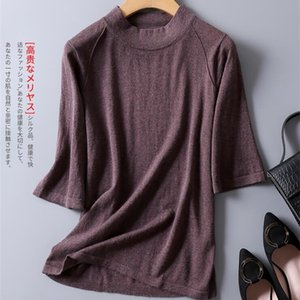 Good Quality 85% Silk 15% Wool High Neck half sleeve pullover Top Sweater M-2XL SG317 201127