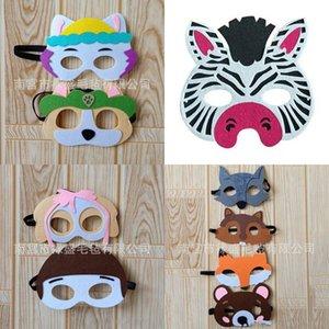 Masque de feutre Masque de modélisation de bande dessinée multicolore Masques de chat ours de la souris de renard haute qualité avec divers style 1LS J1
