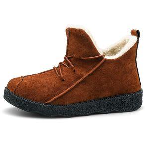 Winter Boots Women Trendy Flat Bottom Plus Velvet Keep Warm Comfortable Wear-resistant Round Head Undefined Snow Cotton Boots