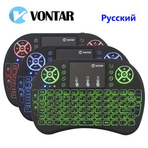 Vontar الإنجليزية الروسية الفرنسية الخلفية مصغرة لوحة المفاتيح اللاسلكية 2. الماوس الهواء الخلفية اللمس المحمولة لالروبوت التلفزيون مربع LJ200925