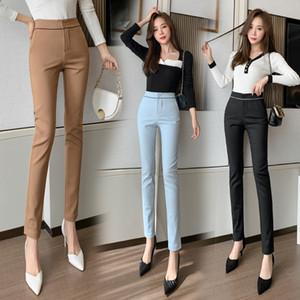 Women's Pants High Waist Business Pants Fashion Nine Point Pants Spring Autumn Slim Trouser XS S M L XL 2XL