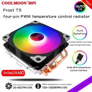 Fans & Coolings CoolMoon Frost T5 Desktop AMD Universal CPU Cooler Mute Temperature ControlPhantom Cool 5 Copper Tube Direct Pressure 150W