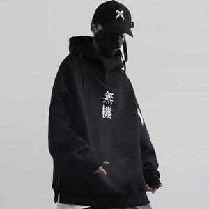 MOMO abril de Harajuku Sudaderas Hombre bordado Ninja Streetwear suéter con capucha del hombre de Hip Hop suéter del algodón Techwear Superior Masculina 201020
