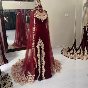 Burgundy Side Split Mermaid Dresses with Jacket Sweetheart Gold Appliques Saudi Arabic Evening Gown vestidos de fiesta