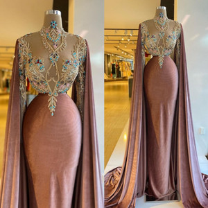 Fabulous Mermaid Beaded Evening Dresses Sheer High Neck Long Sleeves Sequined Prom Gowns Sweep Train Custom Made Formal Dress