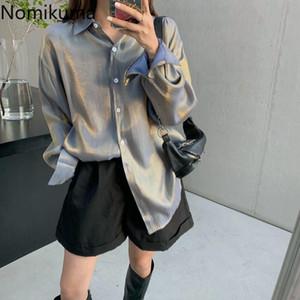 Nomikuma Shirts Vintage Fashion Baissez manches longues Tops simple boutonnage Casual vrac Blouse femmes Style Coréen Blusas 3d284