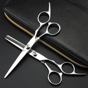 Professional 6 Inch Japan 4cr Hair Scissors Cut Hair Cutting Salon Scissor Makas Barber Thinning Shears Hairdressing Scissors