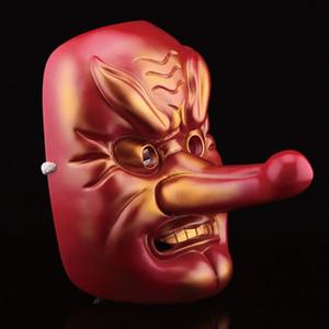 Высокая Quility Красный и Золотой Смола Японский Кабуки Tengu маска Halloween Masquerade Prajna Буддизм Samurai Long Nose Hood RPA019