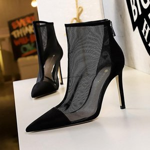 Mesh Sandals Boots Women Pointed Toe High Heels Ankle Boots Sexy Black Stiletto Party Wedding Ladies Shoes Sapatos Feminino