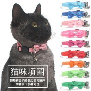 GBCOC Cat Bell Butterfly Zubehör Schmetterlingskragen Pet Zubehör Bowknot Nylon Glocke Pet Fliege Katze Kragen