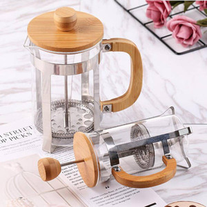 French press pot, coffee pot, bamboo wood cover, French press pot, hand-pushed household strainer, tea and coffee maker