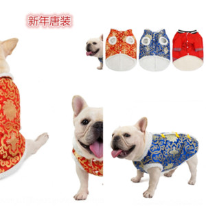 ASil Designer Pet summer dog clothe Legged Four Dogs Teddy Red Suits ClothesSmall Luxury Pet Cloth Hot Sale Pet Dog Accessories