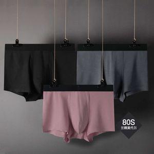 Verão Novo High-End 80s Orquídea Modal Homens Underwear Sem Emenda Cor Sólida Cor Boxer Independente Singlet
