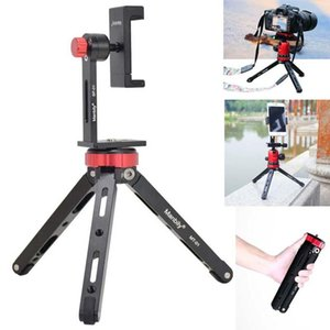 Manbily Aluminum Smartphone Camera Mini Table Tripod Balll Head Flexible Phone Holder for plus Nikon Canon Sony DSLR