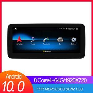 Android 10.0 для Benz CLS Class W218 CLS260 CLS320 CLS350 CLS400 CLS500 автомобиль мультимедийный видео плеер навигация GPS с Carplay