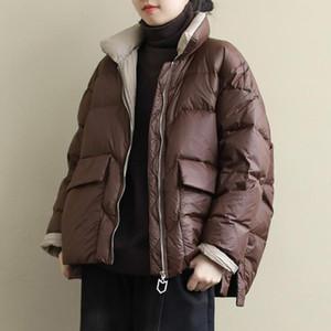 SEDUTMO hiver Oversize Manteau de duvet de canard femmes Gros Courtes Vestes Mode Automne Slim Pocket Doudoune Parkas ED1109