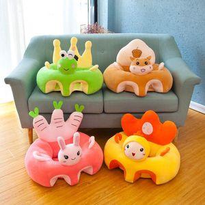 Koltuklar Sevimli karikatür bebek oturmak sandalye hayvan modelleme çocuk divan eğitim anne ve bebek ürünleri bebek peluş oyuncaklar öğrenmek