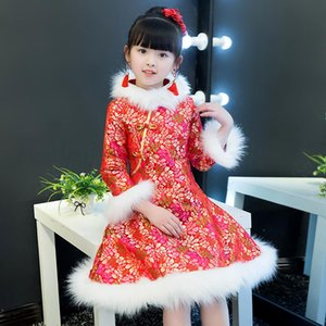 New Year Cheongsam Dress Girls Chinese Traditional Dress Cheongsam Winter Thick and Quilted Qipao Children Chinese Clothing