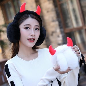 Fur 2021Brand New Girl Fashion Women Winter Warmer Cat Ear Muffs Earlap Glitter Sequin Earmuffs Headband Newest