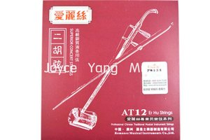 Alice At12 Erhu Strings Plated High -Carbon Steel Strings 1st -2nd Strings Free Shipping