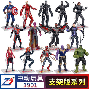 7 inch Superhero Handheld Cartoon Toys Movie peripheral character toys 2020 hot selling kid toys gift of the friend