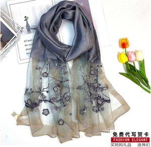 Nuevo patrón de plum Blossom bordado para la seda y lana de las mujeres mezcló la bufanda de la madre de la danza cuadrada alargada.