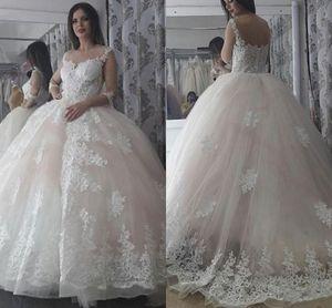 2021 Lace Appliques Ball Gown Wedding Dresses Sheer Neck Illusion Long Sleeves Bridal Gowns Plus Size Arabic Vestidos De Novia Custom AL7354